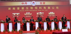 DLG and PUAI opens new feed factory in China